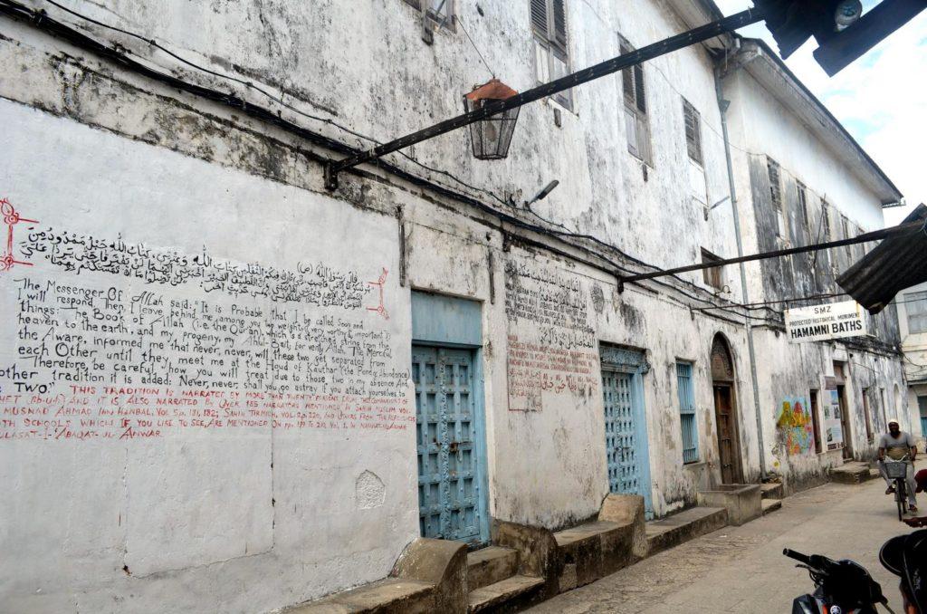 Ściana meczetu